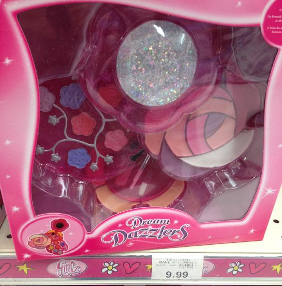 ToysRUs_NewburyPark_makeup