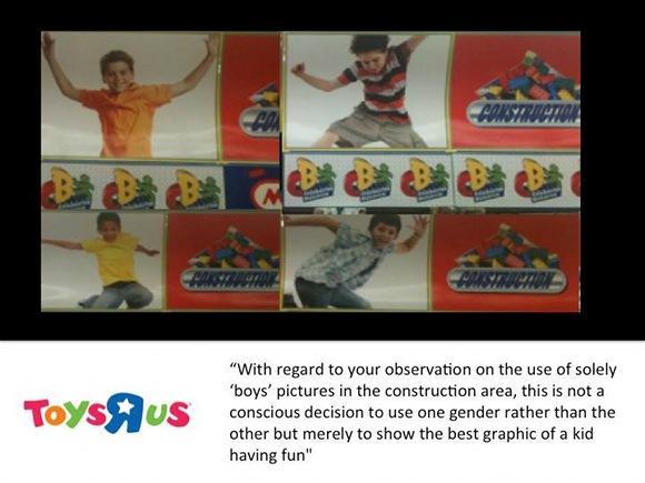 toys R Us active boys
